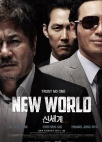 Шинэ ертөнц (2013)