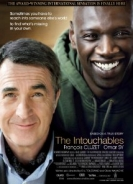 Хүршгүй (2011)