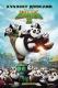 Кунфу панда 3 УСК