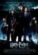 Харри Поттер 4: Галт хундага