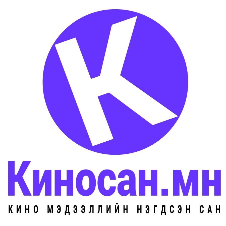 2017 оны шинэ гоё Монгол кино шууд үзэх сайт МУСК (2017)