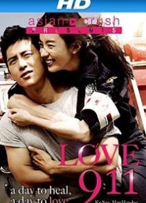 Хайрын аврагч (2012)