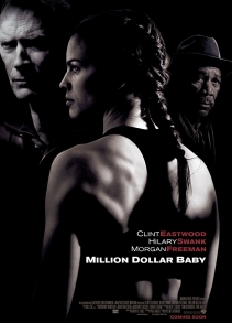 Сая долларын бүсгүй (2004)