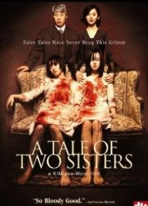 Эгч дүүсийн түүх (2003)