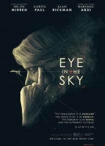 Тэнгэр дэх нүд (2015)