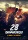 28 панфиловчууд УСК