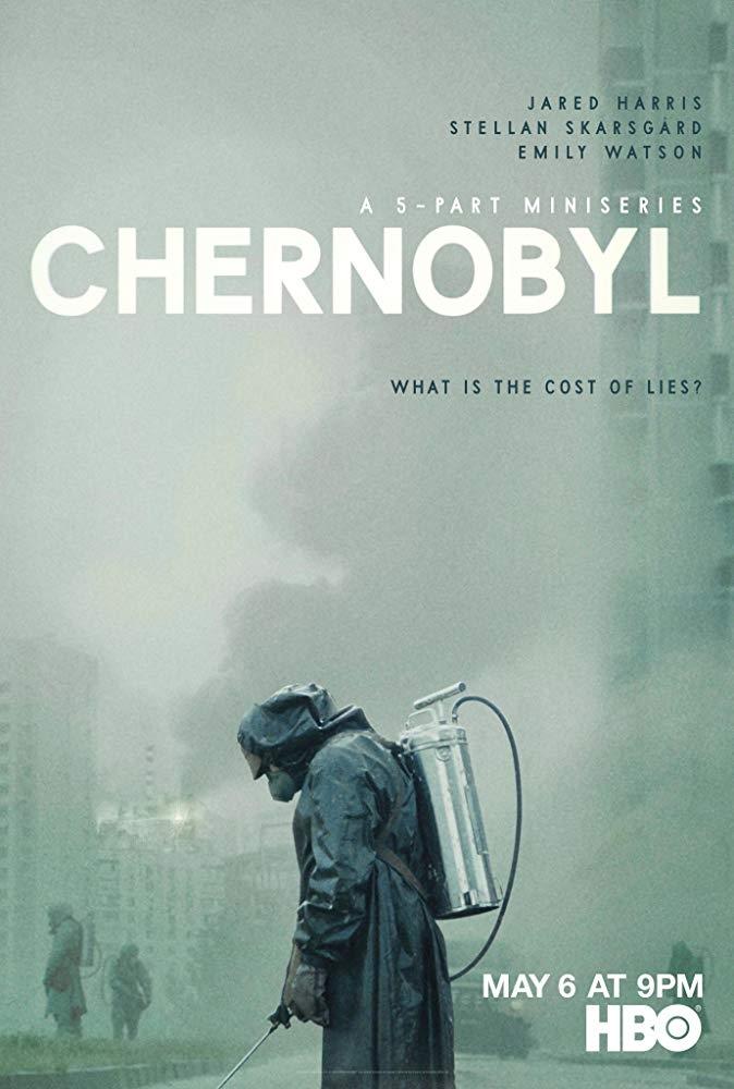 Чернобиль ОАК (2019)