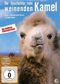 Ингэн нулимс МУСК (2003)