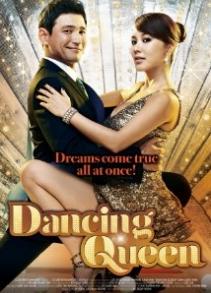 Бүжиж буй хатан (2012)