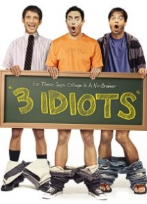 Гурван тэнэг УСК (2009)