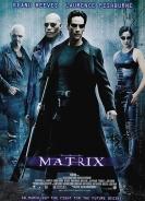 Матрикс УСК (1999)