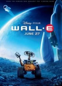 Воол-И УСК (2008)