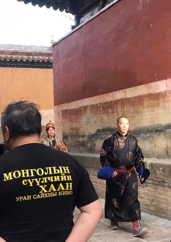 Монголын сүүлчийн хаан МУСК (2020)