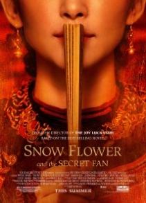 Цасан цэцэг ба нууц дэвүүр (2011)
