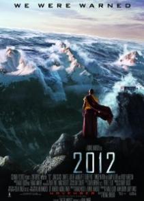 2012 УСК (2009)
