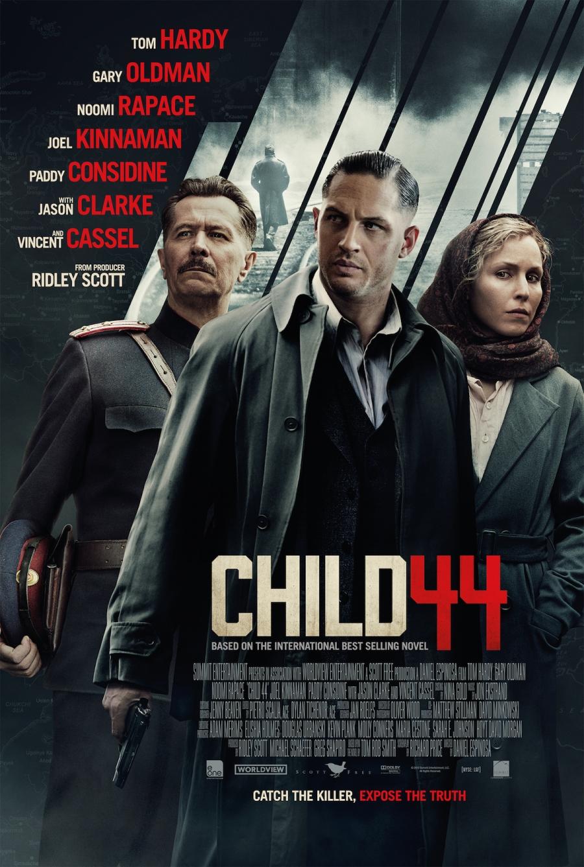 44 хүүхэд УСК (2015)