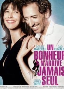 Аз жаргал ганцаараа ирэхгүй (2012)