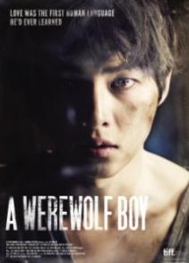 Чонон хөвгүүн УСК (2012)