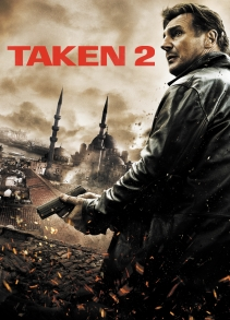 Булаагдсан 2 (2012)