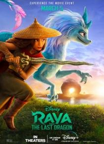 Раяа ба сүүлчийн луу УСК (2021)