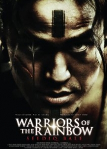 Warriors of the Rainbow: Seediq Bale part 1 (2011)