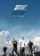 Галзуу хурд 5 УСК (2011)