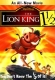 Араатны хаан арслан 3 УСК