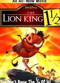 Араатны хаан арслан 3 УСК (2004)
