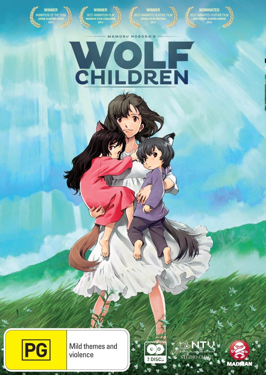 Чонон хүүхдүүд: Амэ ба Юки УСК (2012)