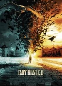 Өдрийн харуул (2006)