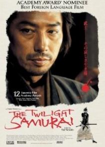 Бүрэнхийн самурай (2002)