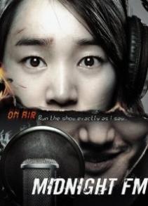 Шөнө дундын радио (2010)