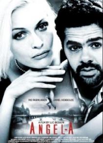 Сахиулсан тэнгэр - А (2005)
