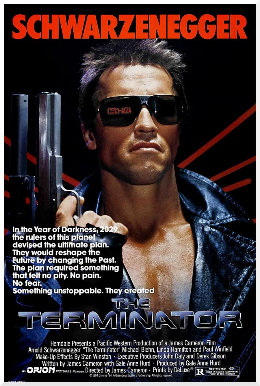 Терминатор УСК (1984)