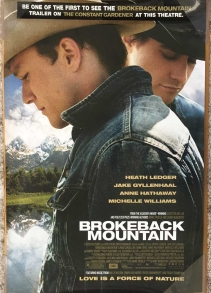 Бөгтөр уул УСК (2005)