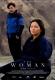 Эмэгтэй МУСК (2020)