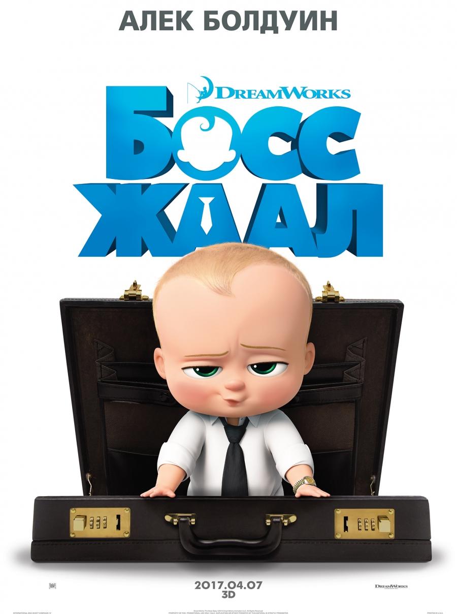 Нярай овгор УСК (2017)