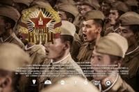 Кино тоолуур: 10-р сарын шилдэг кино
