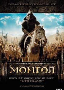 Монгол УСК (2007)