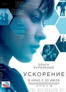 Эрчлүүр (2015)