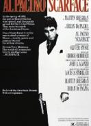 Соривт (1983)