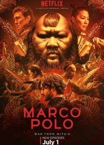 Марко Поло: 2-р бүлэг (2016)