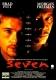 До7оо УСК (1995)