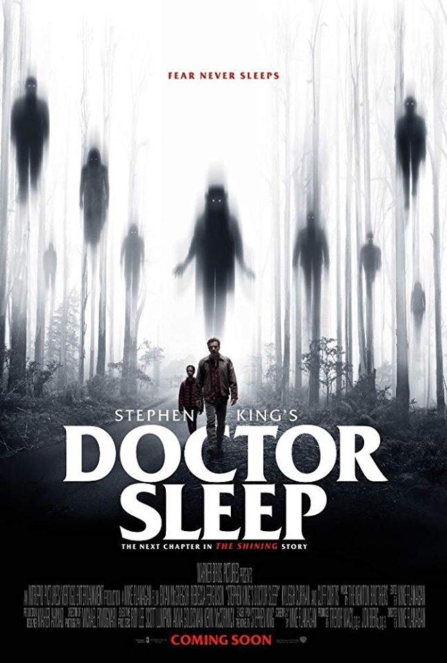 Нойрсуулагч эмч УСК (2019)