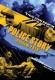 Цагдаагийн түүх (2013)
