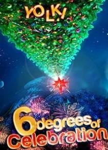 Шинэ жилийн паян (2010)