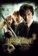 Харри Поттер 2: Нууцат танхим