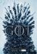 Хаан сэнтийний тоглоом ОАК (2011-2019)