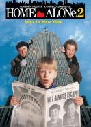 Гэртээ ганцаараа 2: Нью Ёоркод төөрсөн нь УСК (1992)