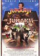 Жумаанжи УСК (1995)